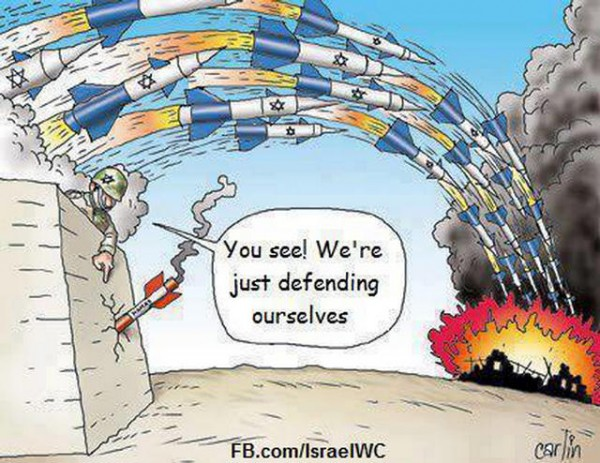 Gaza-600x463.jpg