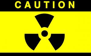 radiation symbol #3